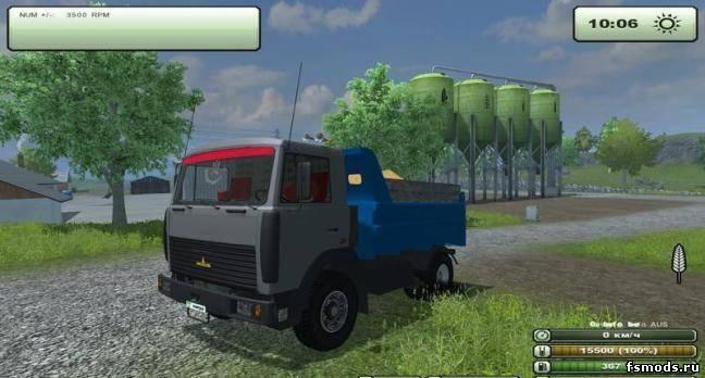 МАЗ 5551 Самосвал