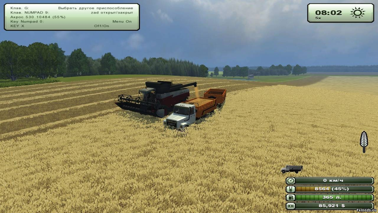 Хацапетовка v2.0 для Farming Simulator 2013