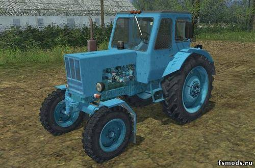 МТЗ 50 для Farming Simulator 2013