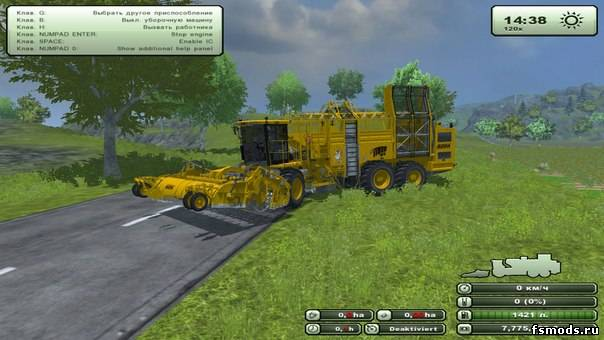 Ropa Euro Tiger Pack для Farming Simulator 2013