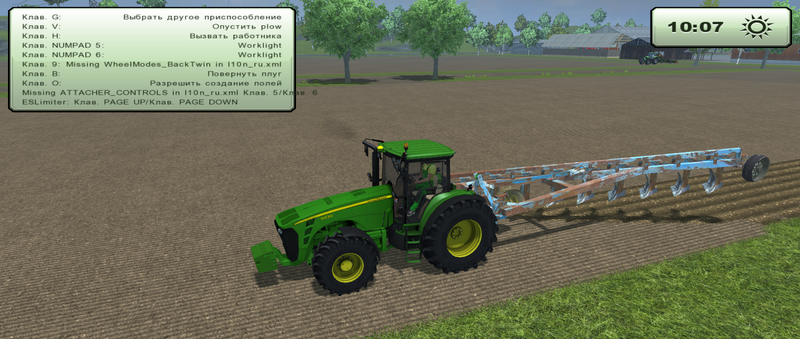 ПЛН 9-35 для Farming Simulator 2013
