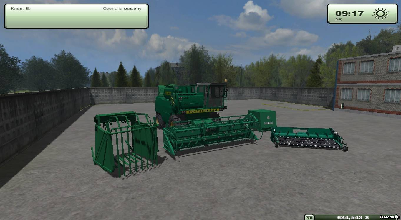Дон 1500Б Пак для Farming Simulator 2013