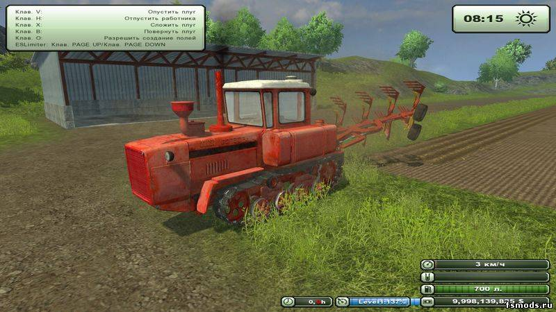 ДТ-175 для Farming Simulator 2013