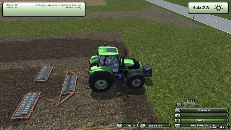 Дисковые катки для Farming Simulator 2013
