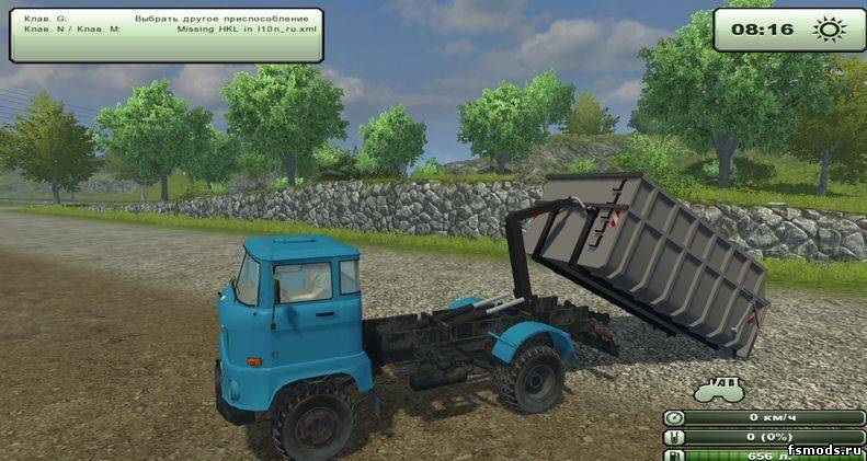 IFA W50 HKL для Farming Simulator 2013