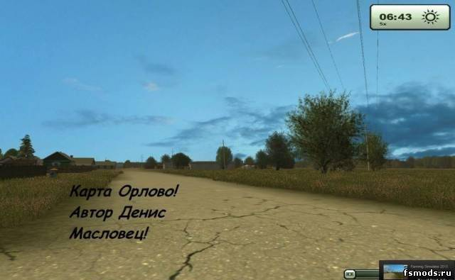 Русская карта Орлово для Farming Simulator 2013