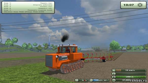 ДТ 175 для Farming Simulator 2013