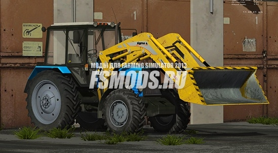 Скачать МТЗ 1221 Sigma 4 FL для Farming Simulator 2013