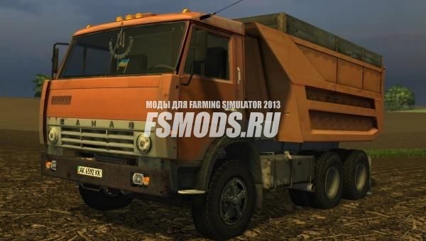 КамАЗ 551111 для Farming Simulator 2013