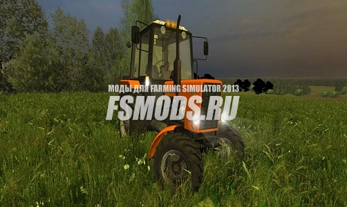 Скачать MTZ 82 SAREKS для Farming Simulator 2013