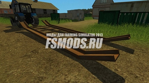 Скачать Cани для Farming Simulator 2013