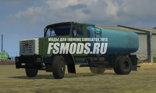ЗИЛ 4331 ВОДОВОЗ для Farming Simulator 2013