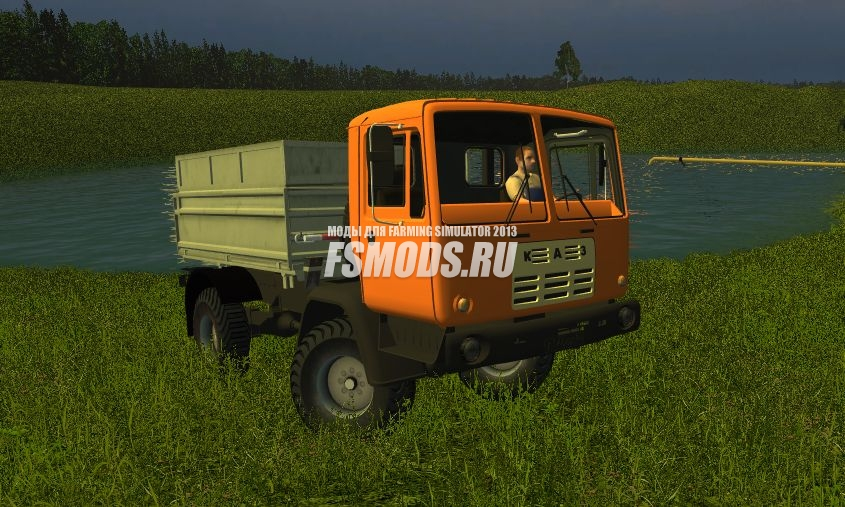 Скачать KAZ 4540 для Farming Simulator 2013