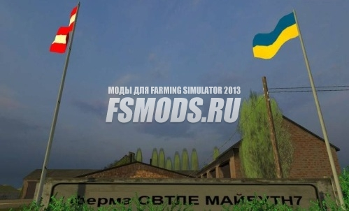 Ukraine Map v1.0 для Farming Simulator 2013