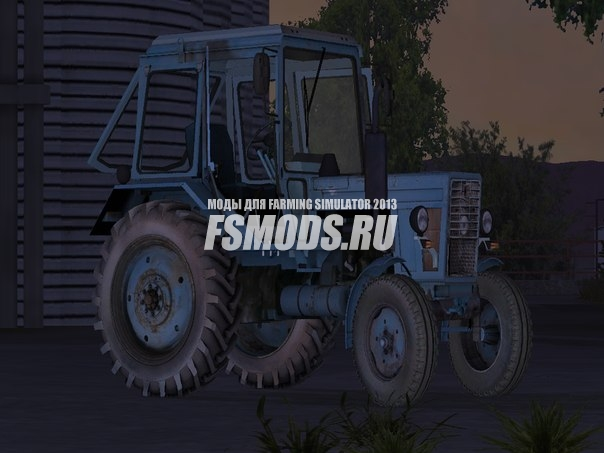 Скачать МТЗ 80 Old для Farming Simulator 2013