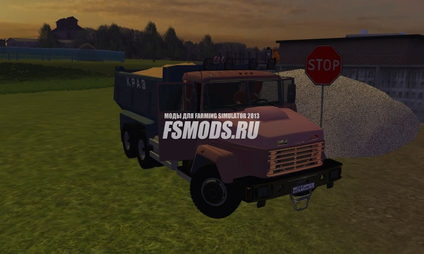 Скачать kraz 6510 для Farming Simulator 2013