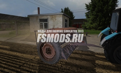 СЗ-3.6 для Farming Simulator 2013