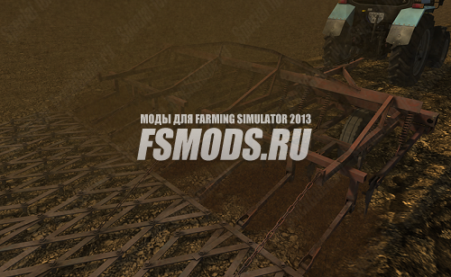 КПС-4 & ЗП-8 для Farming Simulator 2013