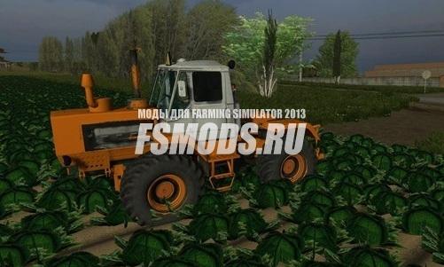 Т 150 More Realistic