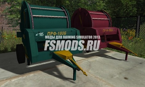 ПРФ-180Б ПАК для Farming Simulator 2013