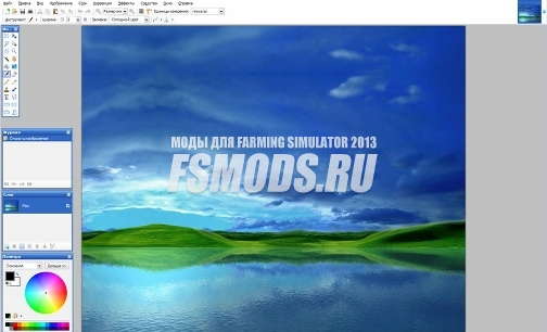 Paint.NET.3.5.11 для Farming Simulator 2013