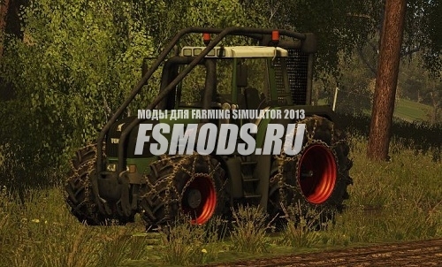 Скачать Fendt Vario 930 TMS Forest Edition для Farming Simulator 2013