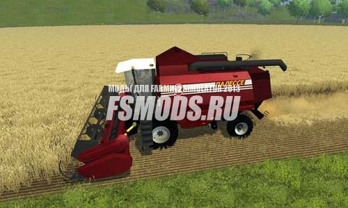 Скачать Palesse GS12 v 1.1 для Farming Simulator 2013