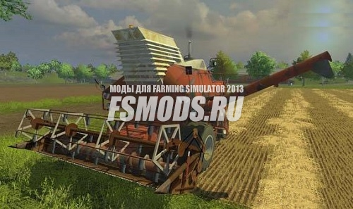 Niva SK6 Kolos для Farming Simulator 2013