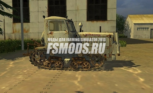 ДТ-75 КАЗАХСТАН для Farming Simulator 2013