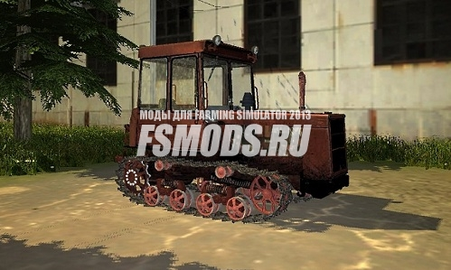 ДТ-75МЛ для Farming Simulator 2013