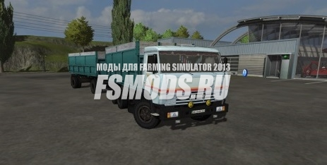 Камаз 45143 и ГКБ 8547 для Farming Simulator 2013