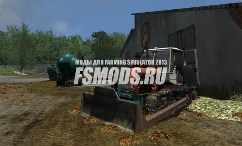 Т-150 и отвал для Farming Simulator 2013