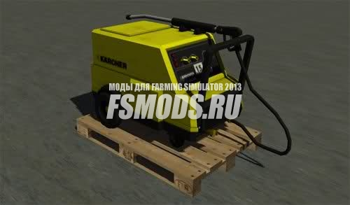 Скачать Karcher HDS 690 для Farming Simulator 2013