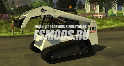 Скачать Bobcat T180 для Farming Simulator 2013