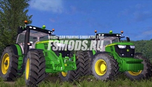 John Deere 6R v 5.0 для Farming Simulator 2013