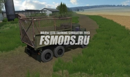 ЗИЛ Амур для Farming Simulator 2013