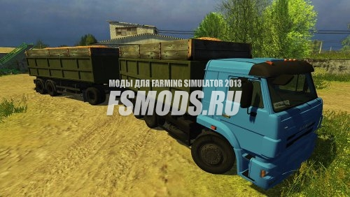 Камаз Evro 420 Turbo для Farming Simulator 2013