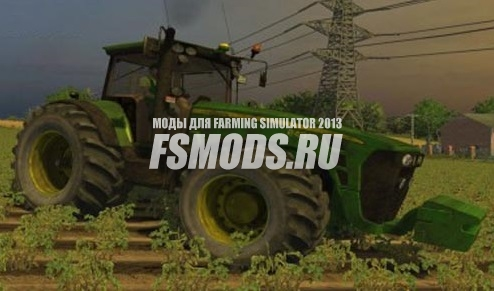 John Deere 8430 v 2.0 для Farming Simulator 2013