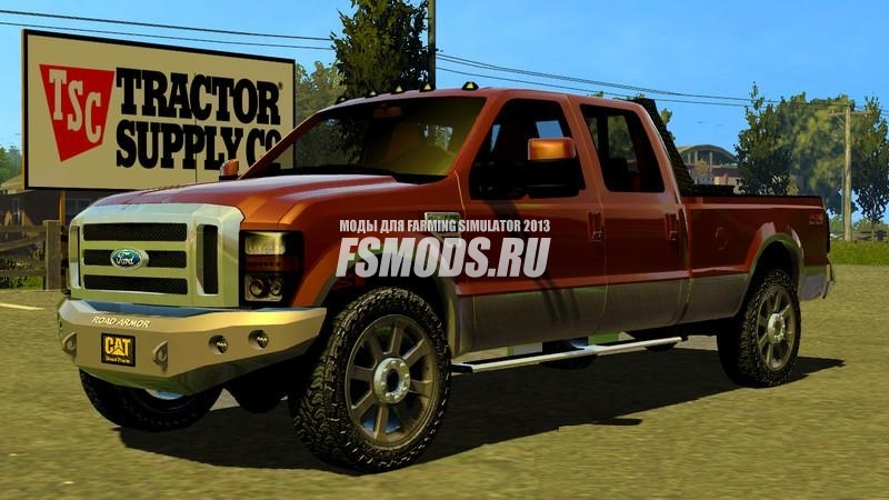 FORD F-250 KING RANCH для Farming Simulator 2013