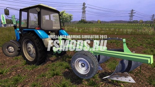 BOMET 3 SKIBY для Farming Simulator 2013