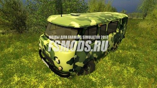 Скачать УАЗ-3909 More Realistic для Farming Simulator 2013