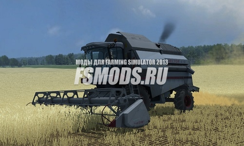 Вектор 410 для Farming Simulator 2013