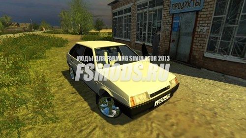 ВАЗ 21093 More Realistic для Farming Simulator 2013