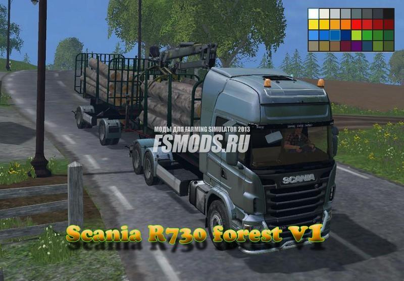 Скачать SCANIA R730 FOREST + прицеп для Farming Simulator 2015