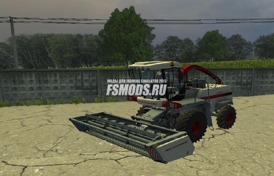 Скачать Дон-680М1 для Farming Simulator 2013