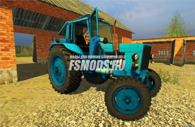 МТЗ 80 Приват для Farming Simulator 2013