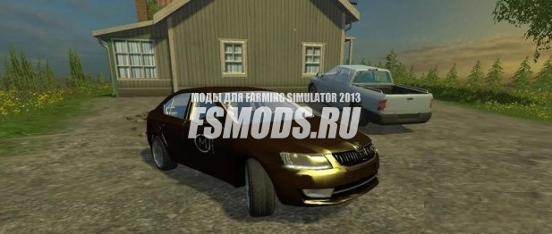 Скачать Skoda Octavia 1.8 TSI для Farming Simulator 2015