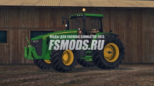 Скачать John Deere 8370R для Farming Simulator 2015