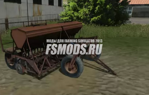 СЗП для Farming Simulator 2013