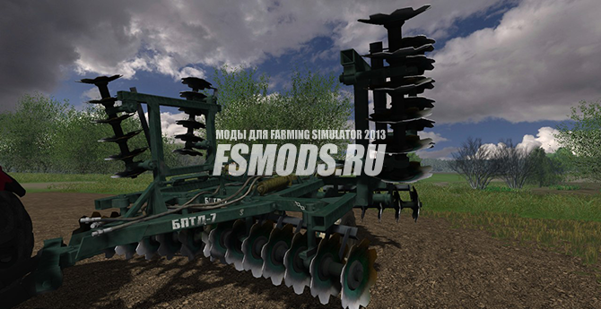 БПТД-7 для Farming Simulator 2013